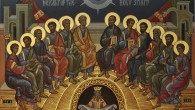 On Resurrection Day, Jesus breathed on His disciples, a gesture odd in itself but packed with meaning for our celebration of Pentecost today. By Gayle Somers Gospel (Read Jn 20:19-23) […]